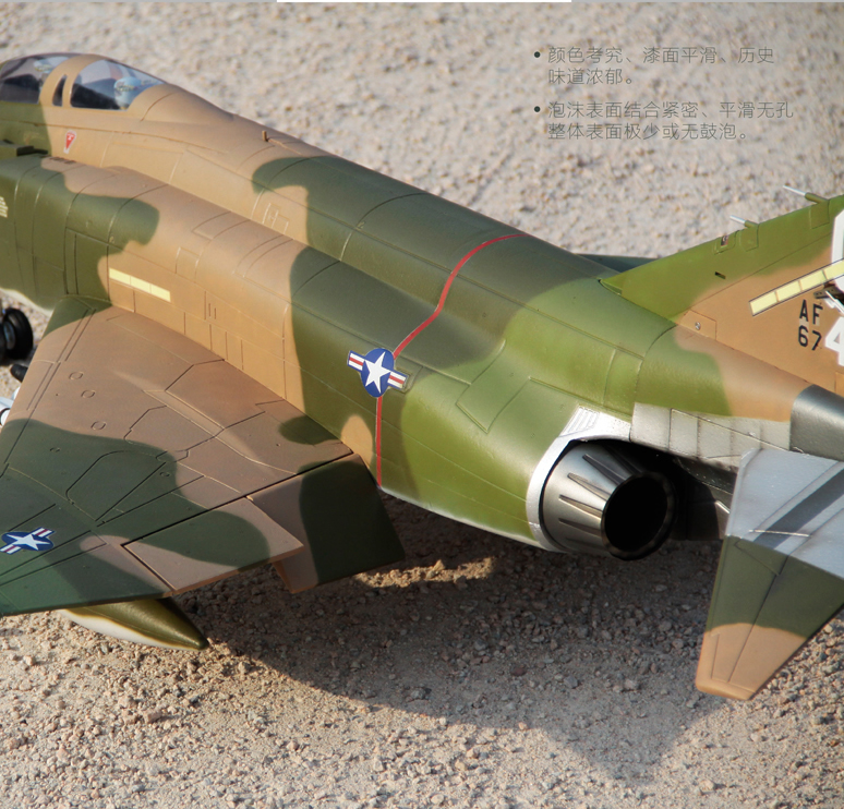 Freewing F-4D Phantom II 90mm EDF Jet - PNP Rc Airplane